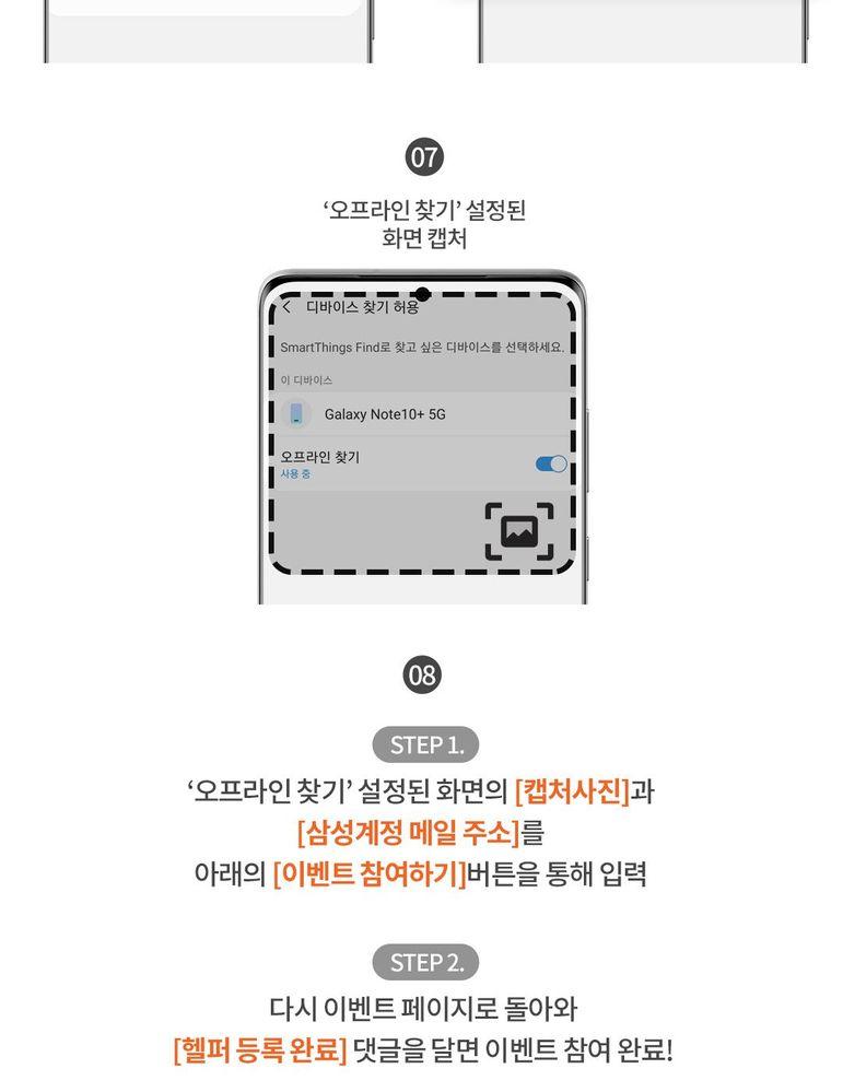 find소개-1_13.jpg