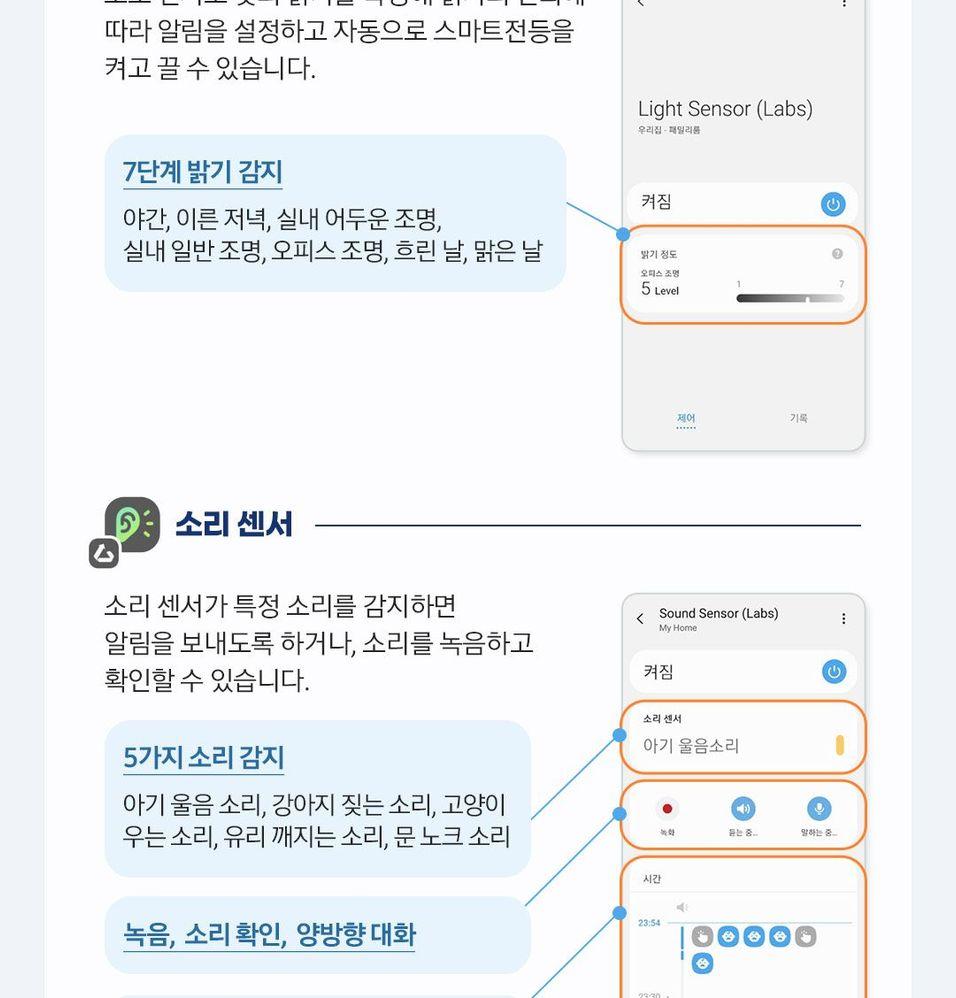 업사이클_소개_04.jpg