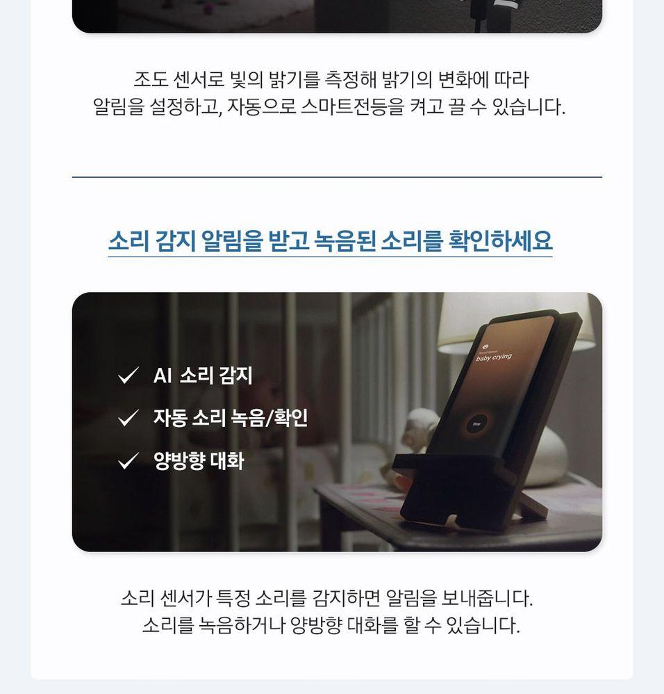 업사이클_소개_06.jpg
