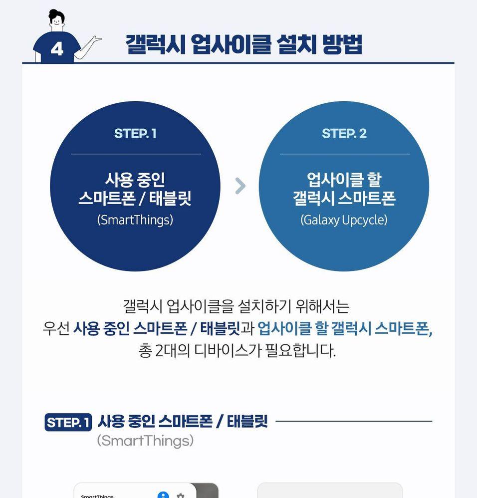 업사이클_소개_07.jpg