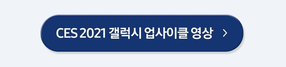 업사이클_소개_17.jpg