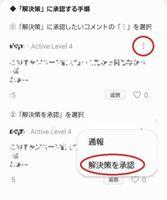 Screenshot_20210610-191500_Galaxy Members_8873.jpg