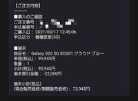 Screenshot_20210612-111226_Galaxy Members_23401.jpg