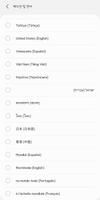 Screenshot_20210616-184421_Samsung Free_68512.png