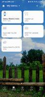 Screenshot_20210619-164330_SmartThings.jpg