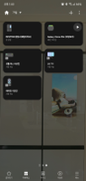 Screenshot_20210620-134057_SmartThings.png