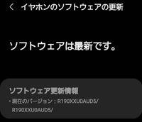Screenshot_20210622-203749_Galaxy Buds Pro_6300.jpg