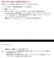 Screenshot_20210623-001653_Drive_1886.png