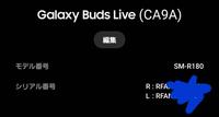 Screenshot_20210623-152419_Galaxy Buds Live_35623.png