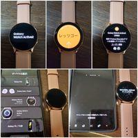 Galaxy Watch Active2設定