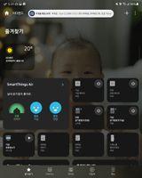Screenshot_20210627-052958_SmartThings.jpg