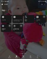 Screenshot_20210627-052703_SmartThings.jpg