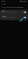 Screenshot_20210627-101138_SmartThings.png