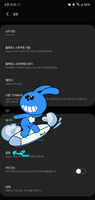 Screenshot_20210627-101520_SmartThings.png