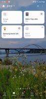 Screenshot_20210627-233659_SmartThings.jpg