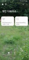 Screenshot_20210703-145621_SmartThings.jpg