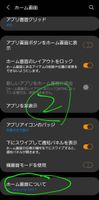 Screenshot_20210704-001453_One UI Home_26783.jpg