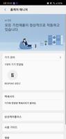 Screenshot_20210709-220342_SmartThings.png