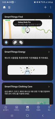 Screenshot_20210711-210503_SmartThings.jpg