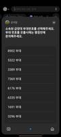 Screenshot_20210715-111344_Samsung Internet Beta.png
