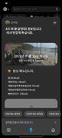 Screenshot_20210715-111400_Samsung Internet Beta.png