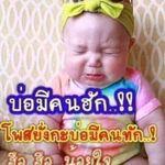 thanyaphon1234