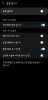 Screenshot_20210730-222730_Settings_71244.png