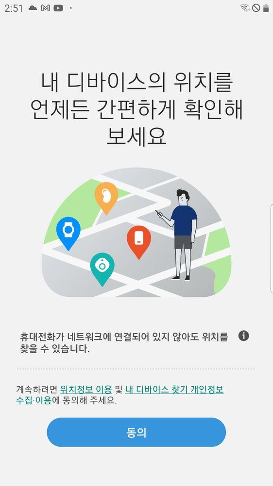 Screenshot_20210803-145117_SmartThings.jpg