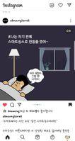 Screenshot_20210804-085058_Instagram_48661.jpg