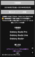 Screenshot_20210828-081345_Galaxy Members_1561.jpg
