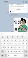 Screenshot_20210831-184450_KakaoTalk_20275.jpg
