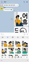 Screenshot_20210831-184641_KakaoTalk_14920.jpg