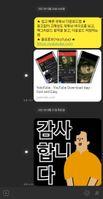 Screenshot_20210831-185526_KakaoTalk_8388.jpg