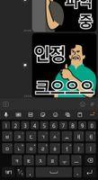 clipboard_image_1630408416644_1630408416644.jpg