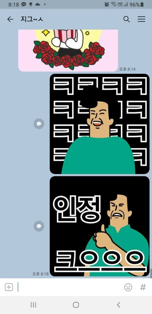 Screenshot_20210727-003906_Naver_Cafe.jpg