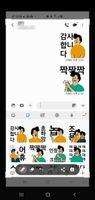 Screenshot_20210903-145608_Samsung capture.jpg