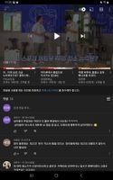 Screenshot_20210904-232531_YouTube.jpg