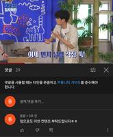 Screenshot_20210907-221812_YouTube_9376.png