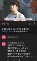 Screenshot_20210908-014751_YouTube_2137.jpg