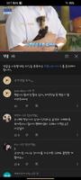 Screenshot_20210910-080102_YouTube.png