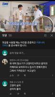 SmartSelect_20210912-094554_YouTube_21619.jpg