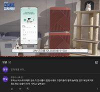 Screenshot_20210913-031818_YouTube_17596.jpg