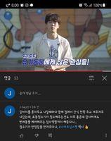 Screenshot_20210913-080050_YouTube_28484.jpg