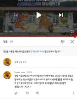 Screenshot_20210913-142526_YouTube_184235.png