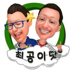 최공이닷유튜버