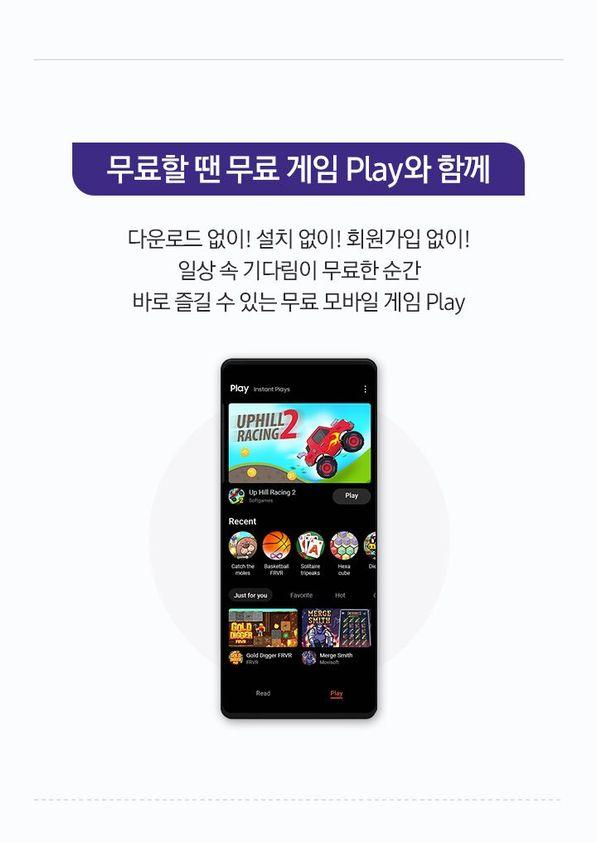 삼성프리_팁스_한국ver_07.jpg