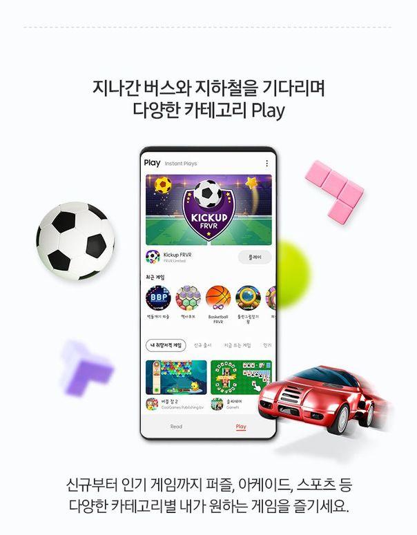 삼성프리_팁스_한국ver_09.jpg