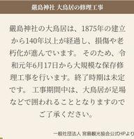 Screenshot_20210917-141428_Chrome_53380.jpg