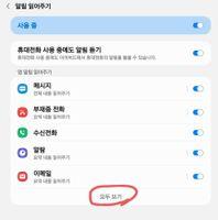 SmartSelect_20210920-120854_Galaxy Buds Pro_9850.jpg