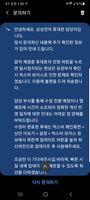 Screenshot_20210924-015034_Samsung Members.jpg